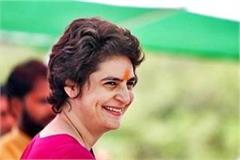 priyanka gandhi congratulated the countrymen on holi