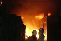 massive fire in battery factory