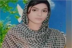 minor hindu girl kidnapped in pakistan coming from job