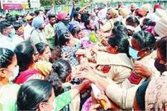 police lathicharge on unemployed teachers