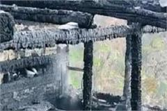 house fire cow and sheep burnt in jindi falan village of lagghati