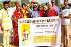 medha patkar started the soil satyagraha