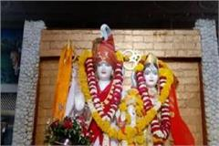 shiva dressed like a groom in the temple devotees arrived as a baraati
