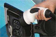 first charging station for electric vehicles started in this district of punjab