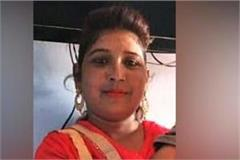 mother died due to child dies in womb