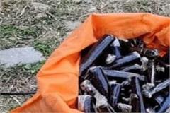 kullu police gets huge success 1 kg 452 gram charas recovered from person