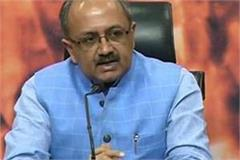 siddharth nath said about west bengal vis election bjp