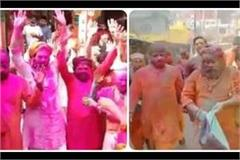 holi of awadh started amidst joy of construction of ram temple