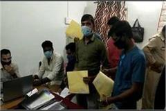 minister cheated in the name of getting a job in the department of tulsi silavat