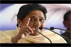 mayawati raised questions on the functioning of up government on hathras scandal