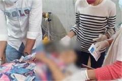 nri shot dead sister in law in public road