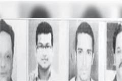 chandigarh police has given a reward of 50 50 thousand on these 4 persons