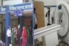 ct scan facility started in district hospital after hc order