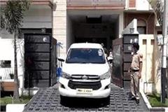 central gst team raided in khanna interrogation lasted for 5 hours