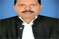 former mla jitendra kumar who was removed from the bsp