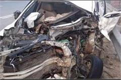 tragic accident in bhadohi 3 people lost their lives in a