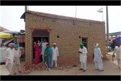 farmers built meeting hall at tikari border