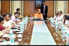 up cabinet approves acquisition of 1365 hectares of land