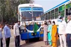 special women buses ran on the streets of national women s day in rewari