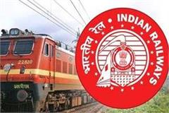 passengers will get facility ministry of railways has released helpline number