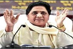 corona vaccination campaign should be made more smooth mayawati