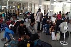 bharat bandh passengers upset due to non running of trains