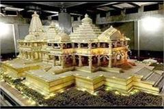 only one thousand crores will be spent on construction of ram temple