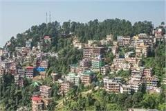 booking of hotels started being canceled in dharamshala