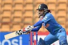 record mithali raj became the first indian woman batsman