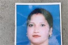 transporter wife murder due to illicit relation