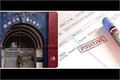 9 inmates of gorakhpur district jail get hiv positive report