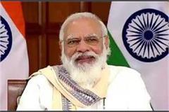prime minister modi congratulated on bihar day