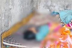 wife killed by husband