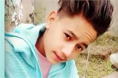 young boy died due to drug overdose