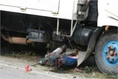 four die after being hit by a truck in mirzapur