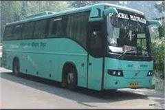 now only 2 buses of the night transport service from dharamshala to delhi