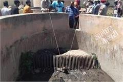 deadbody found in sewerage in this area of  jalandhar