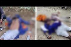 nihang sikh clash between police