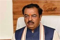 deputy cm keshav maurya  opposition continued to spread