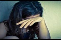 principal accused of molesting 5th grade girl police