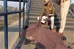 a young woman burnt alive on the national highway