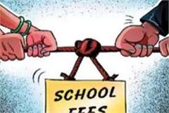 parents have to pay school fees in 6 installments