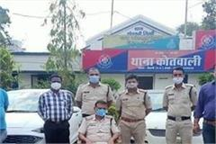 police got big success