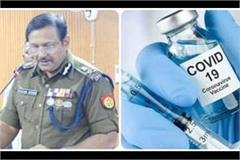 corona vaccine to be given to prisoners in up jails on 23 and 24 march