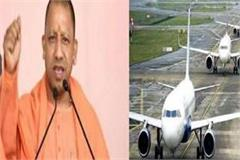 up will become the country s first 5 international airport states