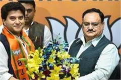 scindia completed one year in bjp