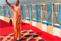 cm yogi inspects arjun sahayak project