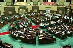 assembly session of madhya pradesh