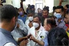 uproar by bjp workers in aiims program