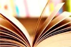 private schools to get books published by ncert